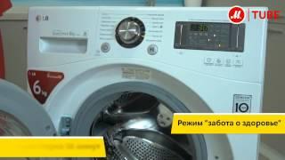Видеообзор стиральной машины LG F1294ND с экспертом М Видео(, 2014-04-29T08:50:26.000Z)