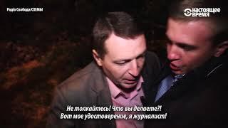 Нападение на журналистов на свадьбе сына генпрокурора Украины