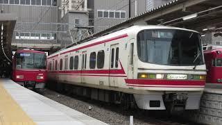 前照灯... 名鉄1230-1030系 1131F (特急岐阜行き) 知立入線&発車シーン (警笛付き)