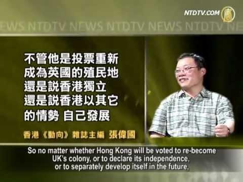 "Vote to Return to UK: 92% of Hongkongers Say ""YES"""