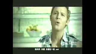 Jonny Blu (藍強) - The Apology (對不起, 你) - Chinese Pop - Music Video (2006)