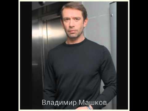 10 красивых русских актёров