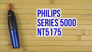 Розпакування PHILIPS Series 5000 NT5175