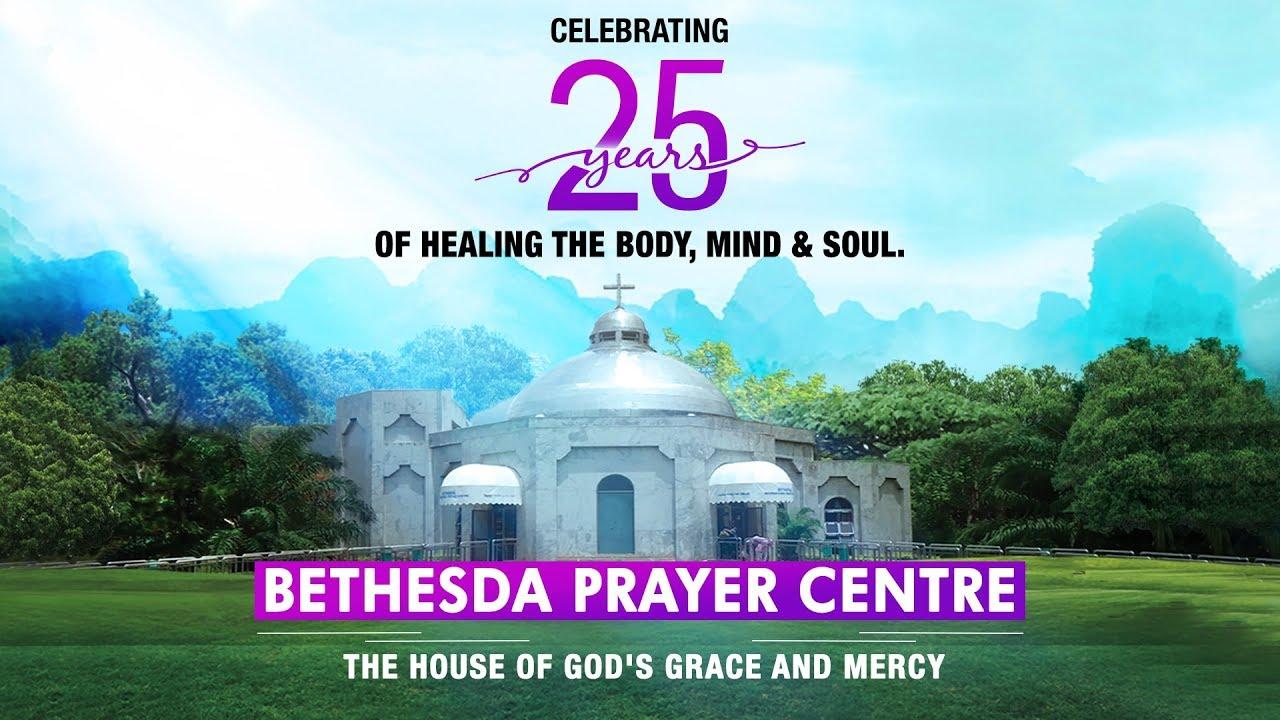 Bethesda Prayer Centre - 25th Establishment Day | Jesus Calls