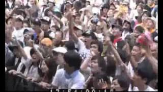 "The Inspector Cluzo ""The Inspector Cluzo"" Live @ Fuji Rock Festival"