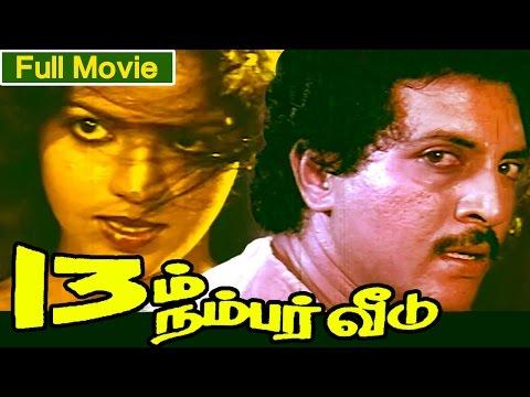 Tamil Full Movie | Pathimoonam Number Veedu | Horror Movie | Nizhalgal Ravi, Sadhana