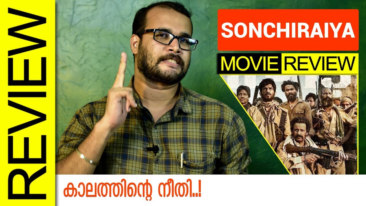 Sonchiriya Hindi Movie Review by Sudhish Payyanur | Monsoon Media
