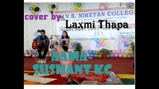 AAMA- Sushant KC || performed by Laxmi Thapa at V.S. niketan college #talent_hunt_2074