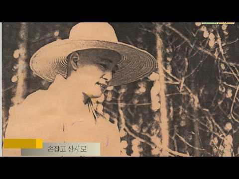 [세계에서 가장 슬픈 노래] 보현스님 - 나그네 (Bohyun - wanderer)