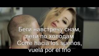 Yulianna Karaulova Разбитая любовь (Lyric Video) Español