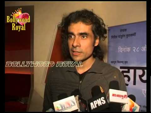 Ashutosh Rana, Renuka Sahane & Others at National Award Winning Umesh Kulkarni's 'Highway' Premiere