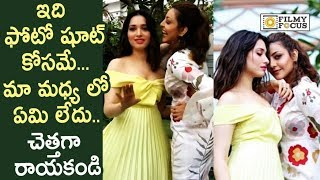 Kajal Agarwal and Tamanna Fun with Each other at Photo Shoot : Unseen Video - Filmyfocus.com
