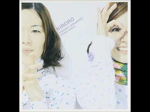 Kiroro - Mirai E (Instrumental)