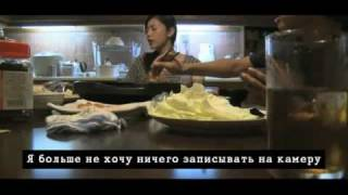 PARANORMAL ACTIVITY 2: TOKYO NIGHT - Official trailer [HD]