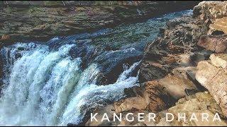 KANGER DHARA | WATERFALL | Kanger Valley | Jagdalpur | Bastar | Chhattisgarh
