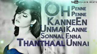 Oh Penne Penne (English remake) - Ringtone || lovely WhatsApp Status || (Download link👇)