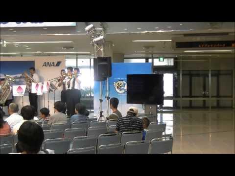 20130908 宮崎空港演奏
