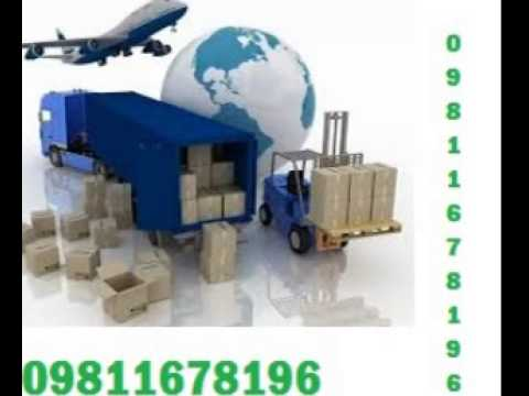 Domestic Courier Services Domestic courier services 09811678196