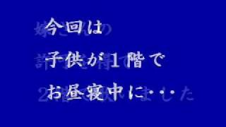 前回の【痛み】に引き続き、クレヨン社さんの曲を歌わせて頂きました。 ...