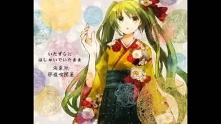 『夢と葉桜』を歌ってみた【ヲタみんver.】中文字幕