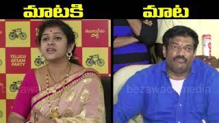Yamini Sadineni V/s Janasena Vijayawada Legal Cell Member || Mataku Mata || Bezawadamedia