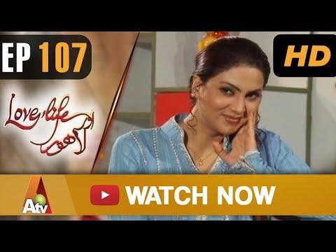 Love Life Aur Lahore - Episode  107 - ATV