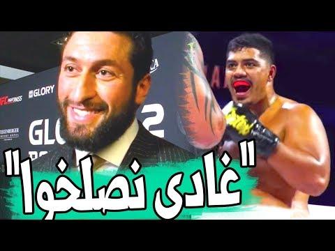جمال بنصديق, يتعرف أخيرا على خصمه المقبل و هذه هي الأسماء النهائية للبطولة Jamal Ben Saddik