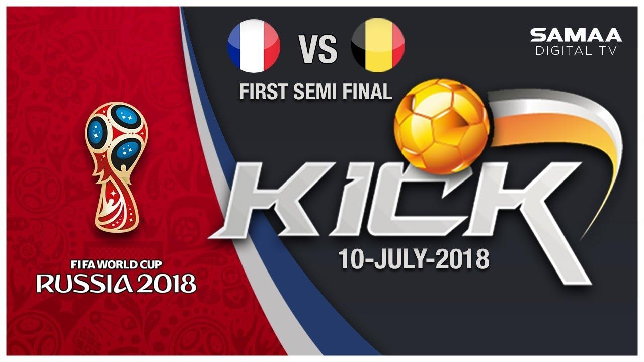 Kickers Belgium