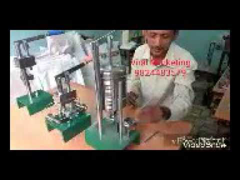 Ball Pen Making Machine by Viral Marketing, Vadodara