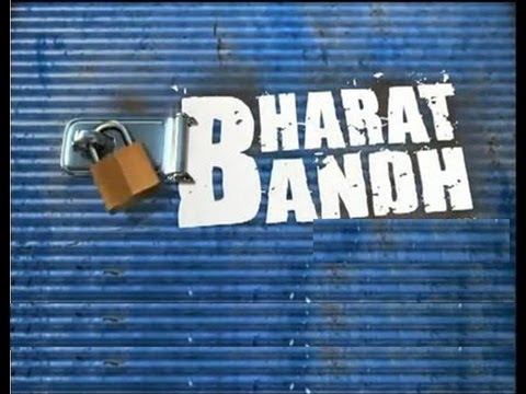 Bharat Bandh against FDI, fuel price hike to hit major cities - NewsX