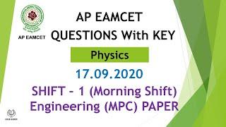 AP EAMCET Question paper Physics 17.09.2020 Shift 1 MPC paper with key #apEamcet
