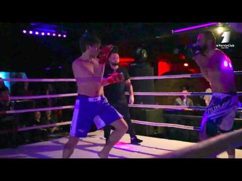 Первый Клуб Fight Show 19 Бой AIK GASPARIAN (Гаспарян Айк) VS Ивченко Кирилл Москва