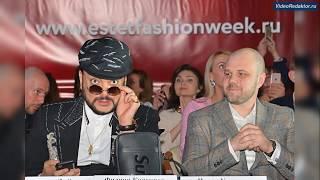 """Филипп Киркоров на открытии «Estet fashion week"""" , 9.04.2018"""