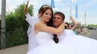 песня Бродяга (Свадебная)