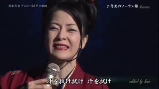說明有人使用坂本冬美重疊的聲音滿足自己的欲望本人非常失望.