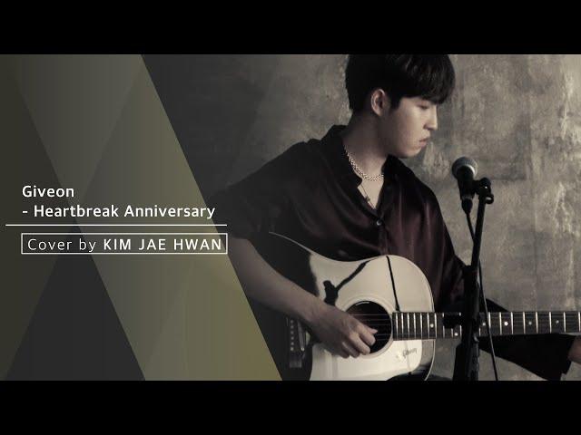 Giveon - Heartbreak Anniversary (cover by 김재환 KIMJAEHWAN)