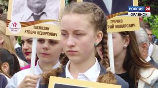 """Праздничный митинг """"День Победы"""""""