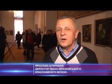 Виставка Ореста Загорського: живопис та графіка