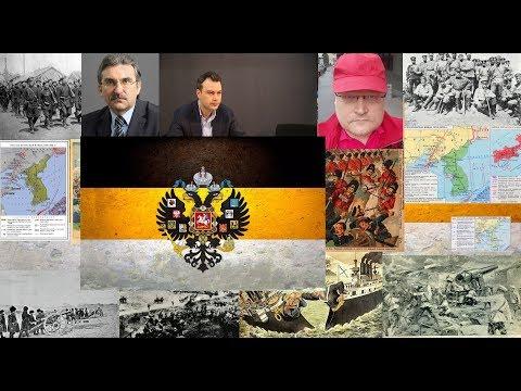 Советская и неосоветская пропаганда о русско-японской войне, пакт Молотова-Риббентропа.