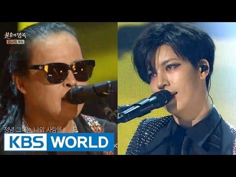 Kim TaeWon & No MinWoo - Mona Lisa | 김태원 & 노민우 - 모나리자 [Immortal Songs 2]