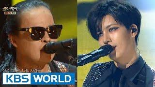 Kim Taewon & No Minwoo Mona Lisa  ʹ�태원 & ˅�민우 ˪�나리자 Immortal Songs 2