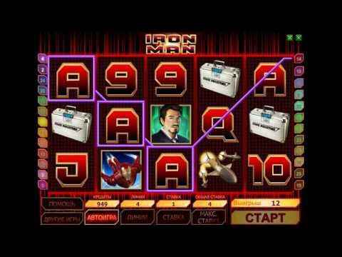 Игровые автоматы онлайн бесплатно без регистрации гараж