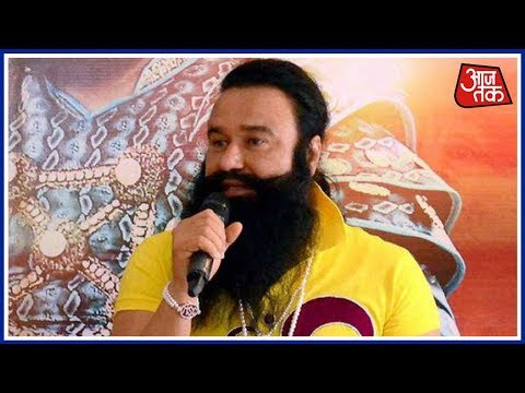 Judgement On 25 August For Rape Case Against Gurmeet Ram Rahim Singh