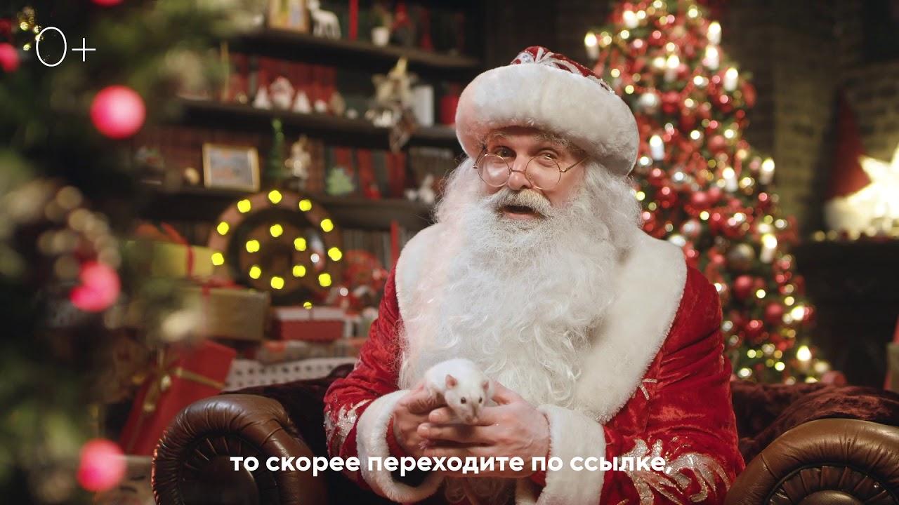 именное поздравление на новый год от деда мороза на майле больным зубом смайлики