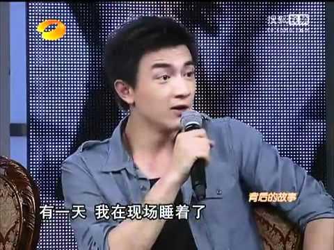 Behind the story ( part1 )~ Liu Shi Shi, Nicky Wu, Yuan Hong, Lin Geng Xin