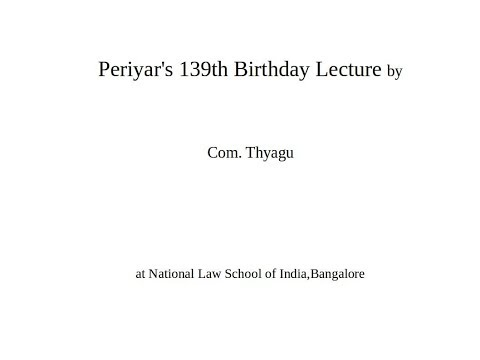 Com. Thyagu's speech about Periyar at National law school of India, Bangalore