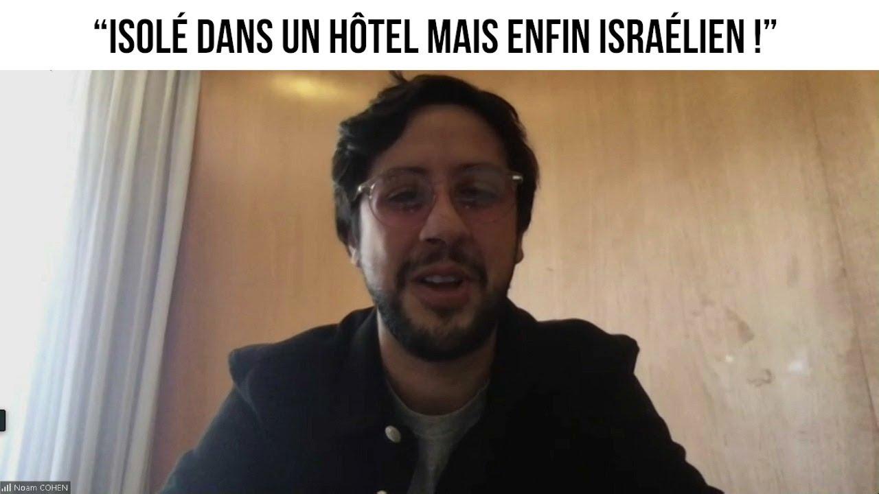 """""""Isolé dans un hôtel mais enfin Israélien !"""""""