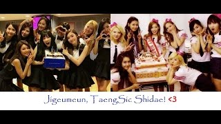 TaengSic 2014 - Stafaband
