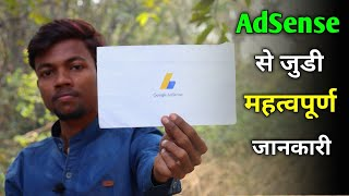 Google Adsense Se Judi Important Jankari    Ye Galti Mat Karna