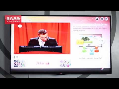видео: Видео-обзор серии телевизоров lg la860v